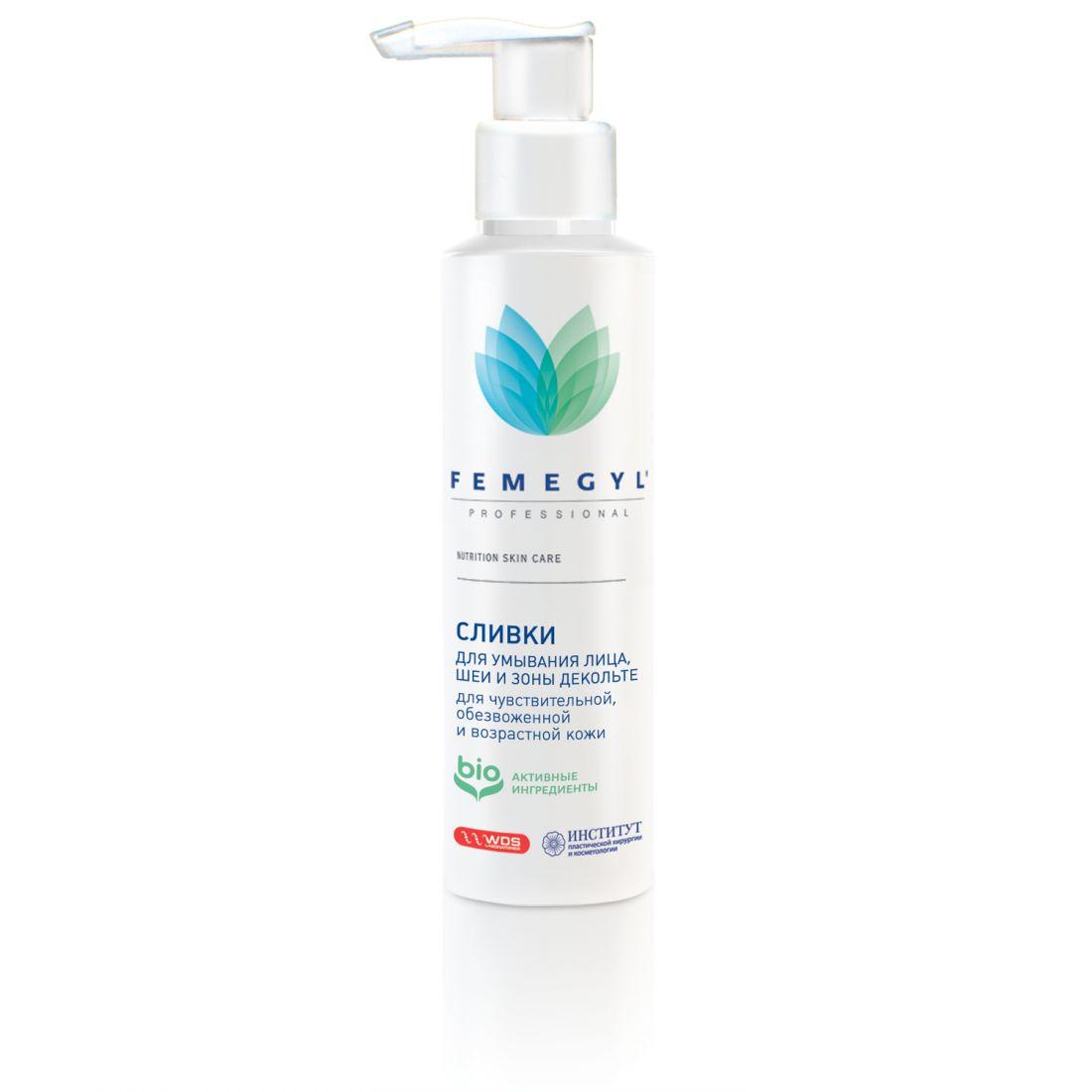 Femegyl Сливки для умывания кожи лица, век, шеи и зоны декольте, 100 мл (Фемеджил, Femegyl professional)